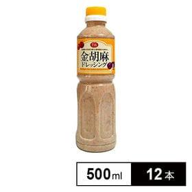 金胡麻ドレッシング 500ml