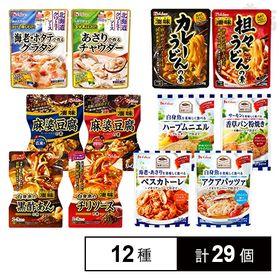 ハウス食品 12種セット