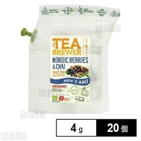 TEA BREWER ノルディックベリーズ&チャイ 4g