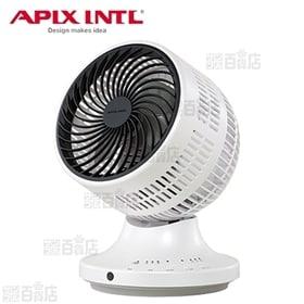 APIX(アピックス)/サーキュレーター (3D首振り機能)...