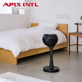 APIX(アピックス)/サーキュレーションファン (360°...