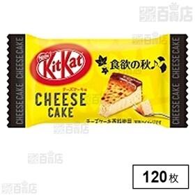 ネスレ  キットカットミニチーズケーキ味  1枚