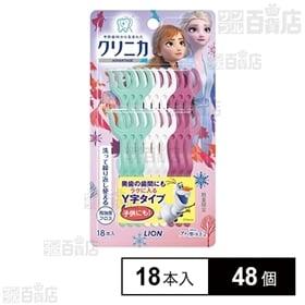クリニカADフロスY字タイプ アナ雪デザイン限定品 18本入