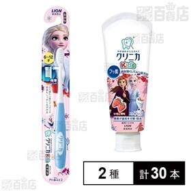アナ雪デザイン限定品 クリニカKidsハミガキ いちご 60...