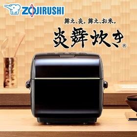 [濃墨/5.5合炊き] 象印(ZOJIRUSHI)/圧力IH...