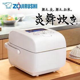 [絹白/1升炊き] 象印(ZOJIRUSHI)/圧力IH炊飯...