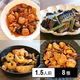 【冷凍】1.5人前×8種 ミールキット(ペンネ、サバの味噌煮...