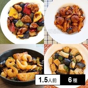 【冷凍】1.5人前×6種 ミールキット(ペンネ、ピリ辛炒め、...