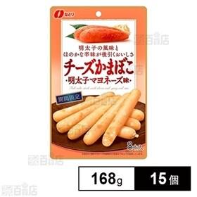 チーズかまぼこ 明太子マヨネーズ味 168g