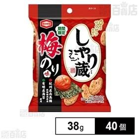 亀田 しゃり蔵梅のり味 38g