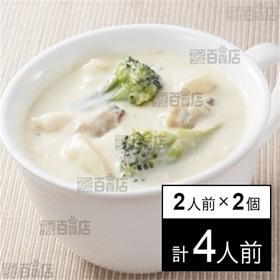 【冷凍】2人前×2個 ミールキット クラムチャウダータイヘイ|10分調理|包丁不要|時短・簡単
