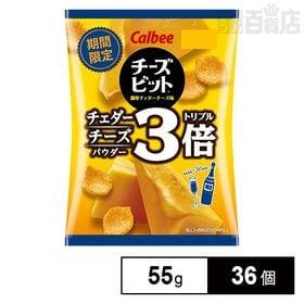 カルビーチーズビット濃厚チェダーチーズ 55g