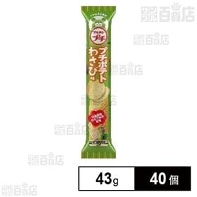 ブルボン プチポテトわさび味 43g