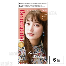 【医薬部外品】ビューティラボ バニティカラー オークルブラウ...