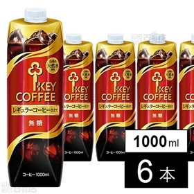 リキッドコーヒー 天然水 無糖 (テトラプリズマ) 1000...