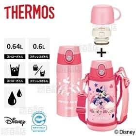 [ピンク] サーモス(THERMOS)/真空断熱2ウェイボト...