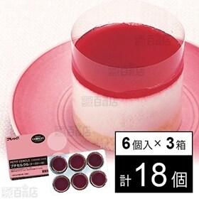 【3箱】 プチセルクル(チーズケーキ) 270g