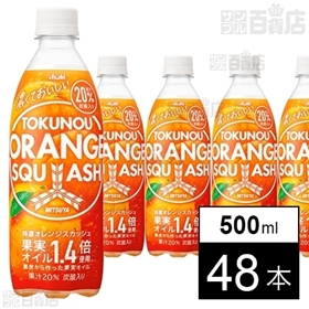 三ツ矢 特濃オレンジ PET 500ml