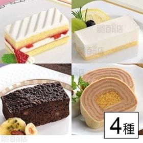 【4種計4個】フリーカットケーキ いちごショート・レアーチー...