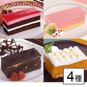 【4種4個】フリーカットケーキ サワーチェリー・レアーストロ...