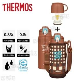 [ブラウンチェック] サーモス(THERMOS)/真空断熱2...
