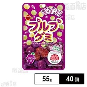 プルプグミぶどう味 55g