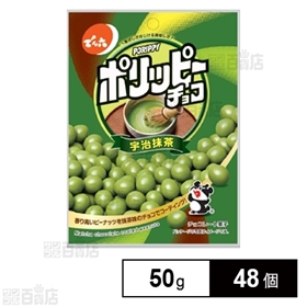 【48個】ポリッピーチョコ宇治抹茶 50g