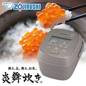 [胡桃/5.5合炊き] 象印(ZOJIRUSHI)/圧力IH...