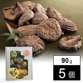 九州産原木大粒どんこ椎茸ギフト 90g