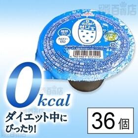 セット867:31711:0kcalゼリー ソーダ風味 ナタ...