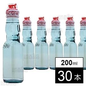 【30本】ラムネ 200ml 瓶