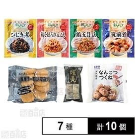 【7種10個】家飲み冷凍食品セットB
