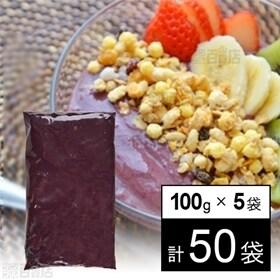 【10個】トロピカルマリア 冷凍加糖ピューレ・アサイー