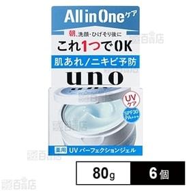 UNO(ウーノ) UVパーフェクションジェル 80g