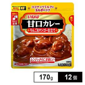 甘口カレー りんご&マンゴー仕立て 170g