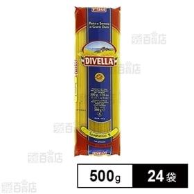 ディヴェッラ #9 スパゲッティーニ 1.55mm 500g