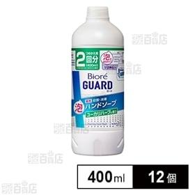 ビオレガード 薬用泡ハンドソープ ユーカリハーブの香り 詰替...