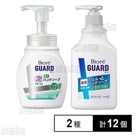 【2種12個】ビオレガードハンドソープ(泡ユーカリ本体・ジェ...
