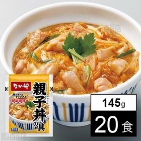 なか卯 親子丼の具 145g×2食