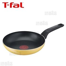 [21cm] T-fal(ティファール)/マリーゴールドイエ...