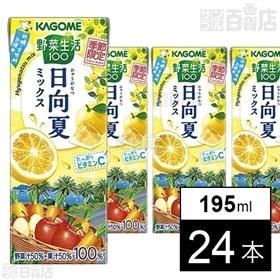 カゴメ 野菜生活100 日向夏ミックス195ml