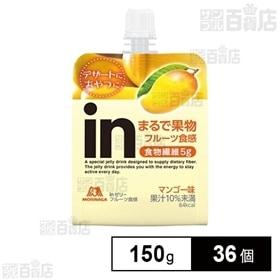 inゼリー フルーツ食感<マンゴー> 150g