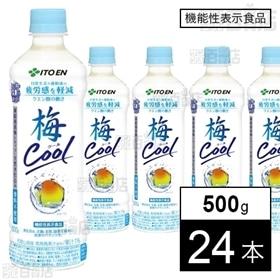 【機能性表示食品】梅Cool PET 500g