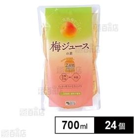 梅ジュースの素 700ml
