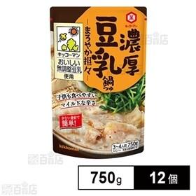 濃厚豆乳鍋つゆ まろやか担々 750g