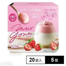 MOCO GONA(いちご味) 12g×20袋