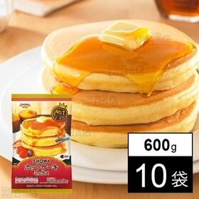 ホットケーキミックス 600g