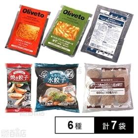 【6種7袋】ヤヨイ プロユース冷凍食品セット