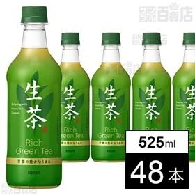 キリン 生茶 525ml PET