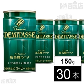 【30本】ダイドーブレンドプレミアム デミタス甘さ控えた微糖...